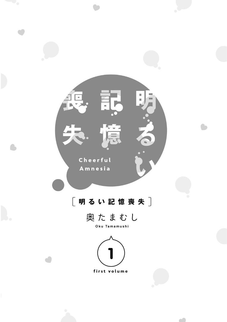 1er volume