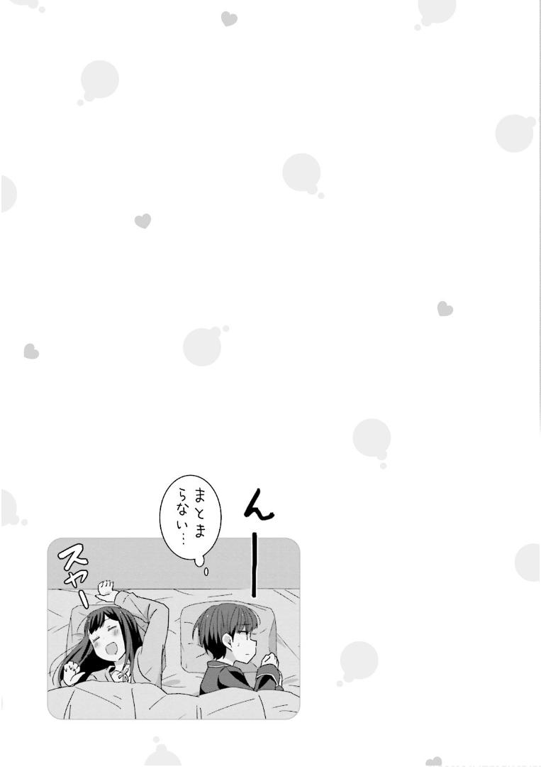 Cheerful amnesia 08.8